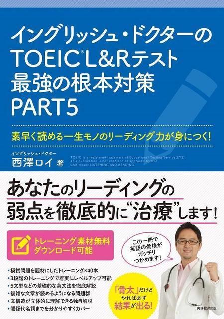ロイ本2.jpg