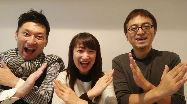 We Are スキ度MAX.jpg